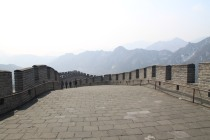 The Great Wall that goes on