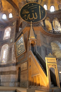 Inside Hagia Sophia - shame for the reconstruction scaffolding around the insider but still a magnificent ancient sturdy structure